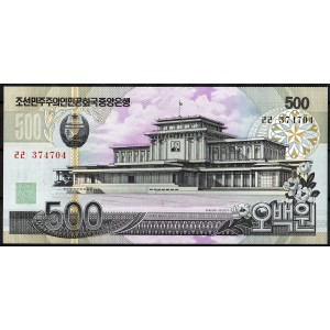КНДР 500 вон 2007 - UNC