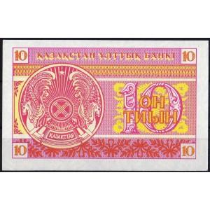 Казахстан 10 тиын 1993 - UNC