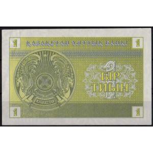 Казахстан 1 тиын 1993 - AUNC