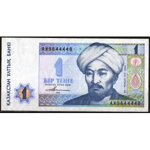 Казахстан 1 тенге 1993 - UNC