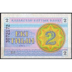 Казахстан 2 тиына 1993 - AUNC