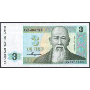 Казахстан 3 тенге 1993 - UNC