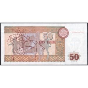 Казахстан 50 тенге 1993 - UNC