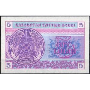 Казахстан 5 тиын 1993 - UNC