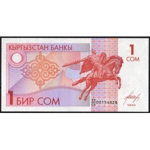 Киргизия 1 сом 1993 - UNC