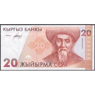 Киргизия 20 сом 1994 - UNC