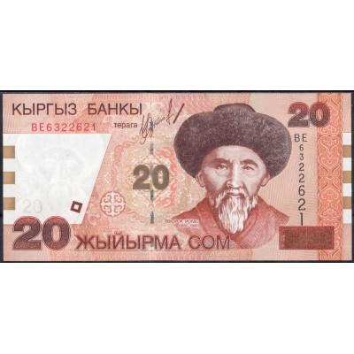 Киргизия 20 сом 2002 - UNC