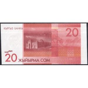 Киргизия 20 сом 2009 - UNC