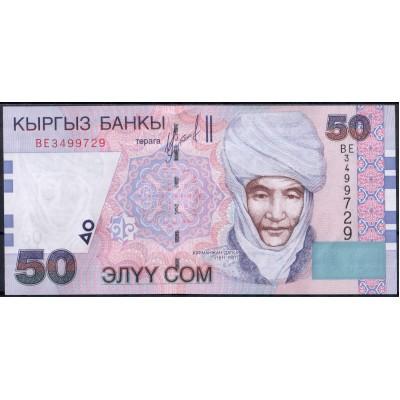 Киргизия 50 сом 2002 - UNC