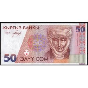 Киргизия 50 сом 1994 - UNC