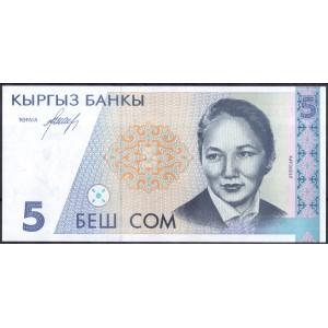 Киргизия 5 сом 1994 - UNC