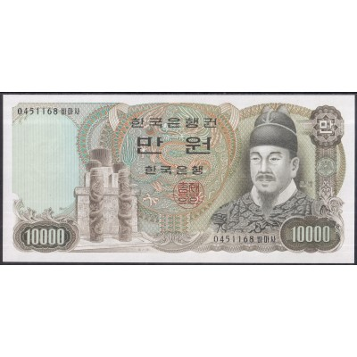 Корея 10000 вон 1979 - UNC