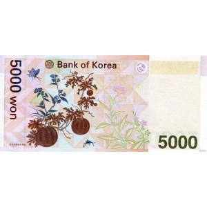 Корея 5000 вон 2006 - UNC