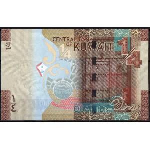 Кувейт 1/4 динара 2014 - UNC