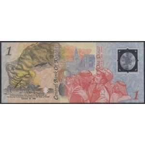 Кувейт 1 динар 1993 - UNC