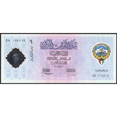 Кувейт 1 динар 2001 - UNC