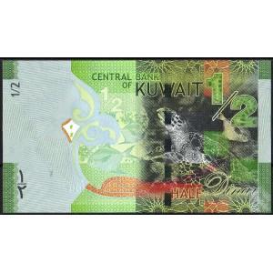 Кувейт 1/2 динара 2014 - UNC