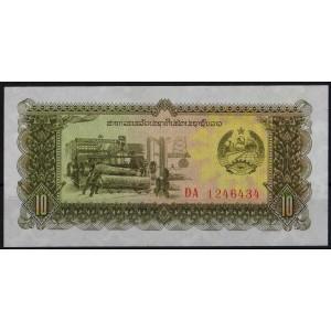 Лаос 10 кип 1979 - UNC