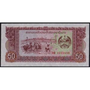 Лаос 50 кип 1979 - UNC