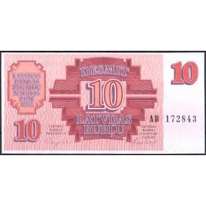 Латвия 10 рублей 1992 - UNC