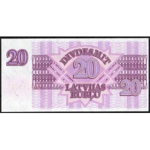 Латвия 20 рублей 1992 - UNC