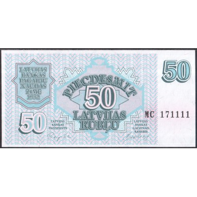 Латвия 50 рублей 1992 -  UNC