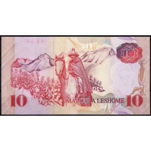 Лесото 10 малоти 1990 - UNC