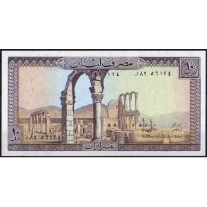 Ливан 10 ливров 1986 - UNC