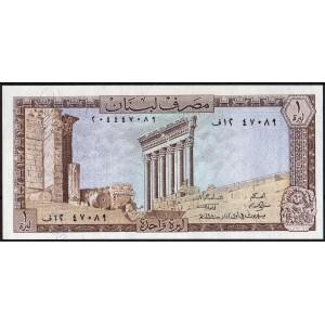 Ливан 1 ливр 1980 - UNC