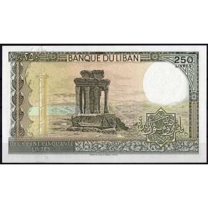 Ливан 250 ливров 1988 - UNC