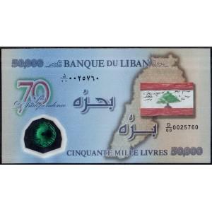 Ливан 50000 ливров 2013 - UNC