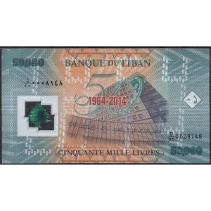 Ливан 50000 ливров 2014 - UNC