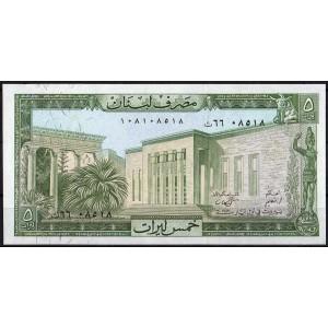 Ливан 5 ливров 1986 - UNC