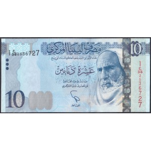 Ливия 10 динаров 2015 - UNC