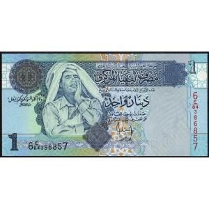 Ливия 1 динар 2004 - UNC
