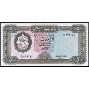 Ливия 5 динаров 1972 - UNC