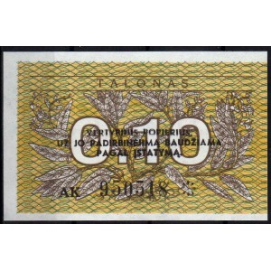 Литва 0.1 талона 1992 - UNC
