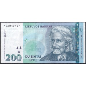 Литва 200 литов 1997 - UNC