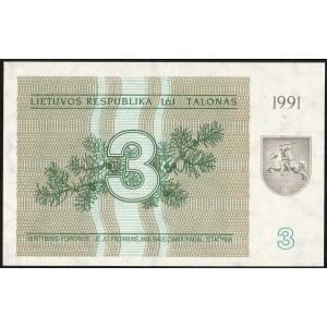 Литва 3 талона 1991 - UNC