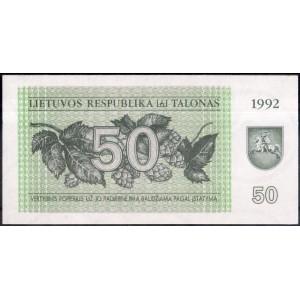 Литва 50 талонов 1992 - UNC