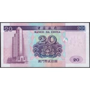 Макао 20 патак 1996 - UNC