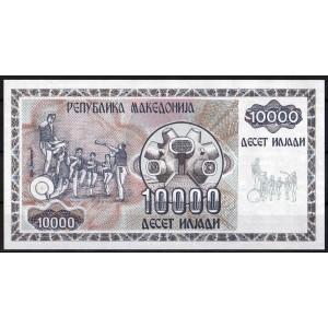 Македония 10000 денар 1992 - UNC