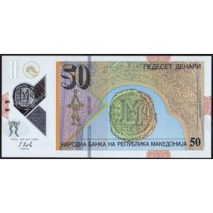 Македония 50 денар 2018 - UNC