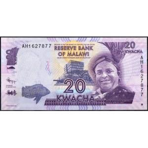 Малави 20 квача 2012 - UNC