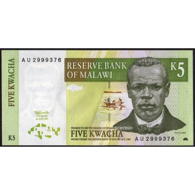 Малави 5 квача 1997 - UNC