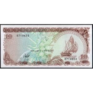 Мальдивы 10 руфий 1983 - UNC