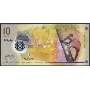 Мальдивы 10 руфий 2015 - UNC