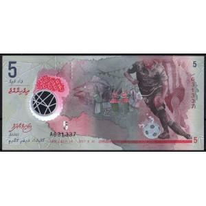 Мальдивы 5 руфий 2017 - UNC