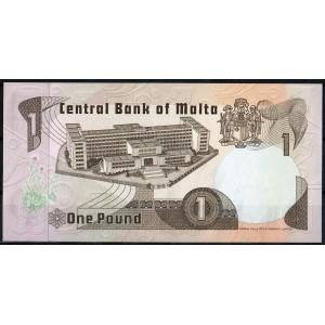 Мальта 1 лира 1979 - UNC
