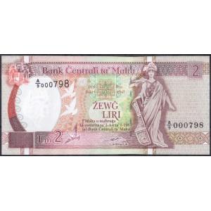 Мальта 2 лиры 1994 - AUNC